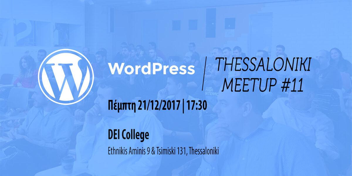 WordPress Meetup Θεσσαλονίκης