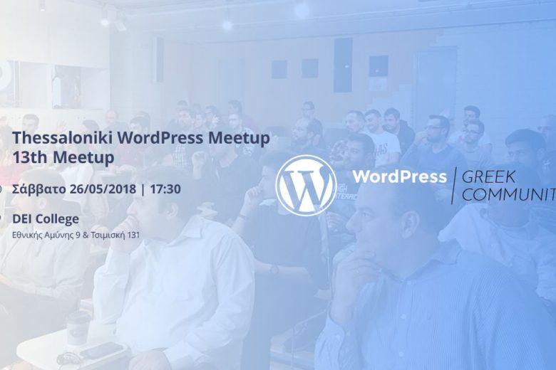 13th WordPress Thessaloniki Meetup