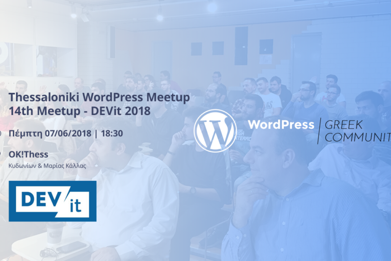 14 WordPress Thessaloniki Meetup