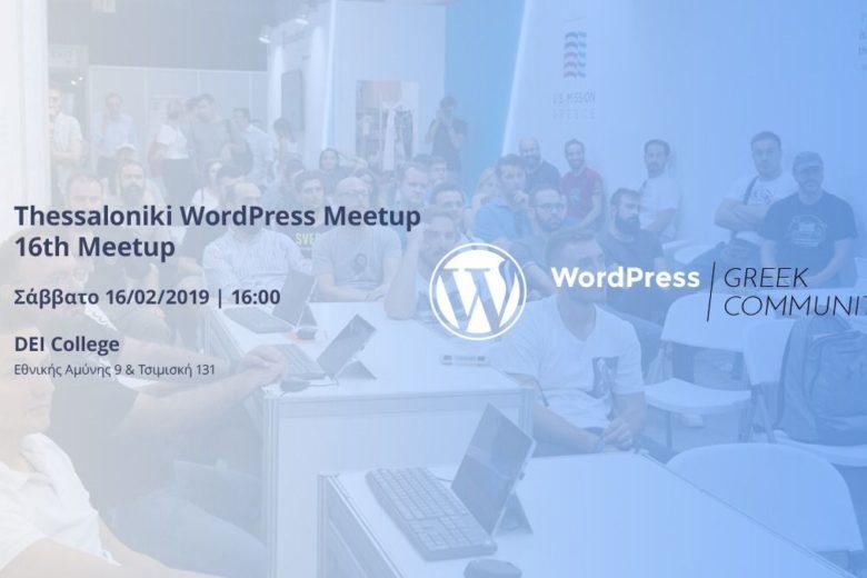 16 Meetup Thessaloniki