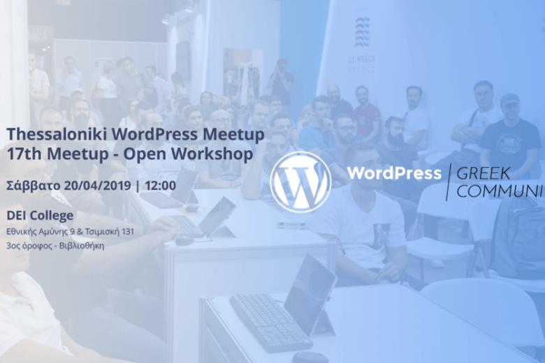 17th WordPress Thessaloniki Meetup