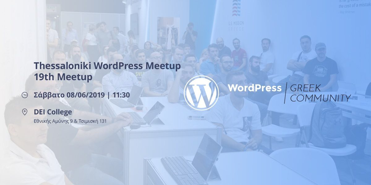 19 WordPress Thessaloniki Meetup