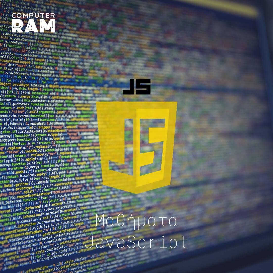 Δωρεάν ραντεβού πρότυπα Web HTML