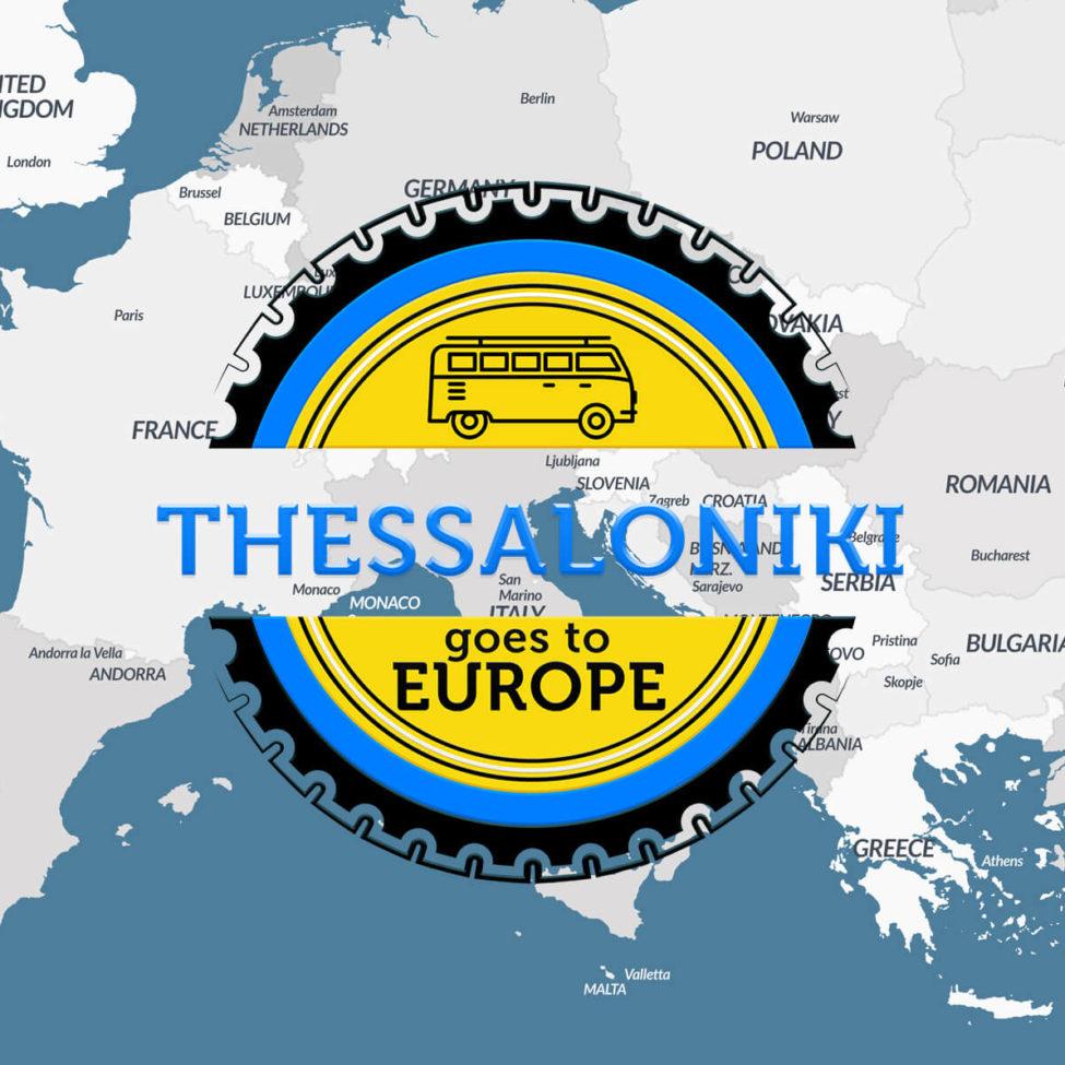 Thessaloniki-city-mathimata-WordPress